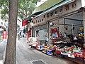 HK SYP 西環 Sai Ying Pun 水街 5 Water Street shops n tree trunk September 2020 SS2.jpg
