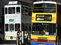 HK Sai Ying Pun Des Voeux Road West Tram body Windsor House CityBus 10 head.JPG
