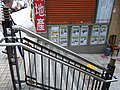 HK Sheung Wan 上環 Lok Ku Road 東街 Tung Street fence A H Property shop display June-2012.JPG