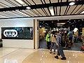 HK TKO 坑口 Hang Hau 南豐廣場 Nan Fung Plaza mall October 2020 SS2 07.jpg