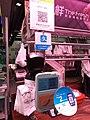 HK TKO 將軍澳 Tseung Kwan O 寶盈花園 Bauhinia Garden 唐俊街 Tong Chun Street fresh meat shop May 2019 SSG.jpg