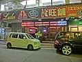 HK TST night 嘉蘭圍 Granville Circuit Estrella Galicia Lulu restaurant Dec-2013.JPG