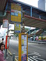 HK WC Star Ferry Piers 417 bus.jpg