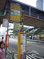 HK WC Star Ferry Piers 417 bus.jpg