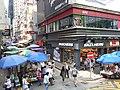 HK WC tram view 灣仔 Wan Chai 莊士敦道 Johnston Road KFC Restaurant September 2019 SSG 29.jpg