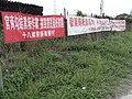 HK Yuen Long 元朗 Castle Peak Road 十八鄉Shap Pat Heung 東新黃屋村 Wong Uk Tsuen Village Banner YOHO Town.jpg