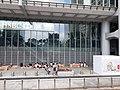 HK tram 39 view 香港島北 Island North 中環 Central 德輔道中 Des Voeux Road HSBC HQ October 2020 SS2 14.jpg