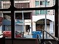 HK tram 72 遊電車河 view 港島北 Island North 上環 Sheung Wan November 2020 SS2 03.jpg