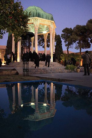 English: Tomb of Hafez in Shiraz