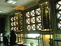 Hamedan Avecina Tomb and Museum-03.jpg
