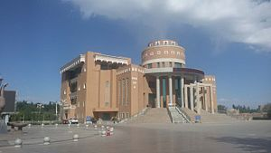 Hami - Hami Museum