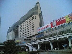 Hangzhou Railway Station - Hangzhou Railway Station