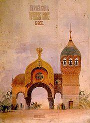 Hartmann -- Plan for a City Gate
