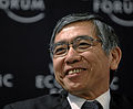 Haruhiko Kuroda - World Economic Forum Annual Meeting Davos 2010.jpg