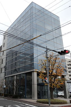 Headquarters of Kitano Construction.JPG