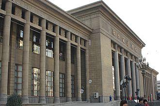 Hebei Museum - Image: Hebei Provincial Museum