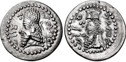 Coin minted under Pabag's son Shapur. The observe shows a portrait of the latter, whilst the reverse shows a portrait of Pabag Hemidrachm of Shahpur and Papak, ca. 200-209.jpg