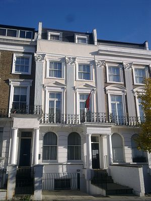 Embassy of The Gambia, London - Image: High Commission of Gambia in London
