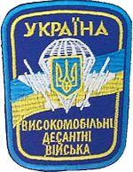"""В Широкино боевики обстреляли позиции украинских военнослужащих из запрещенного оружия, - пресс-офицер сектора """"М"""" Горбунов - Цензор.НЕТ 554"""