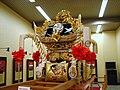Himeji Matsuri Float.jpg