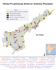 Hindu Pilgrimage sites map of Andhra Pradesh