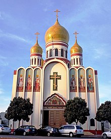 Essence. holy virgin cathedral geary senseless