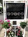 Homenaje a las víctimas del Caso Narvarte.jpg