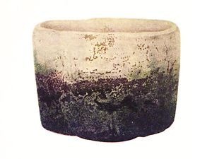 "Japanese pottery and porcelain - ""Fujisan"" white Raku ware tea bowl (chawan) by Honami Kōetsu, Edo period (National Treasure)"