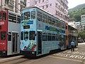 Hong Kong Tramways 88 Whitty Street Depot to Shau Kei Wan 08-06-2016.jpg