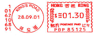 Hong Kong stamp type F9.jpg