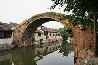Hongji Bridge