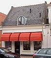 Hoorn, Kleine Oost 37.jpg