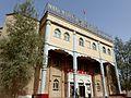 Hotan Museum Hotan Xinjiang China 新疆 和田 和田博物馆 - panoramio.jpg