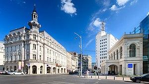 Hotel Continental - Calea Victoriei
