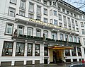 Hotel Vier Jahreszeiten - panoramio (1).jpg
