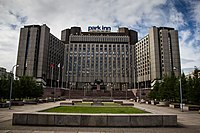 Hotel pribaltiyskaya.jpg