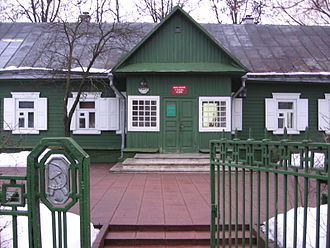 1st Congress of the Russian Social Democratic Labour Party - The Congress was held in this house in Minsk