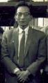 Hsu Yuin-Chi1948.png