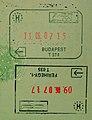 Hungarypassportstamps.jpg