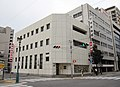 Hyogoken Shinkumi Bank.JPG