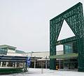 Hypermarket Prisma Kuopio Main entrance.jpg