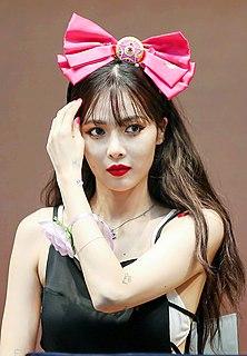 Hyuna South Korean singer