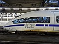 """ICE 3M 4601 - """"Europa"""" special livery - Bruxelles-Midi - 2019-10-11 - detail 01.jpg"""