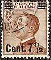 ITA 1924 MiNr0166 pm B002.jpg