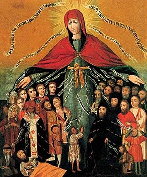 Virgin of Mercy - Image: Icon 03050 Pokrova Bogorodicy. Seredina XVII v. Ukraina