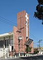 Igreja de São Tiago em Inhaúma.jpg