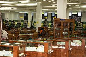 International Islamic University Malaysia - IIUM library