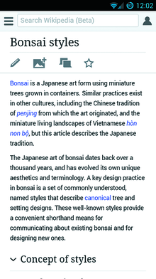 Illustrating Wikipedia, page 9 step 1, mobile article.tif