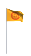 Images of Dharmacakra flag.png