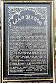 Imam Bargah slate Lucknow.jpg